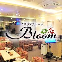 Club Bloom
