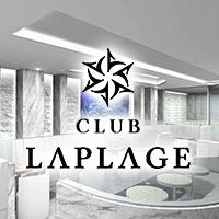 CLUB LAPLAGE