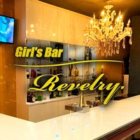 Girl's Bar Revelry