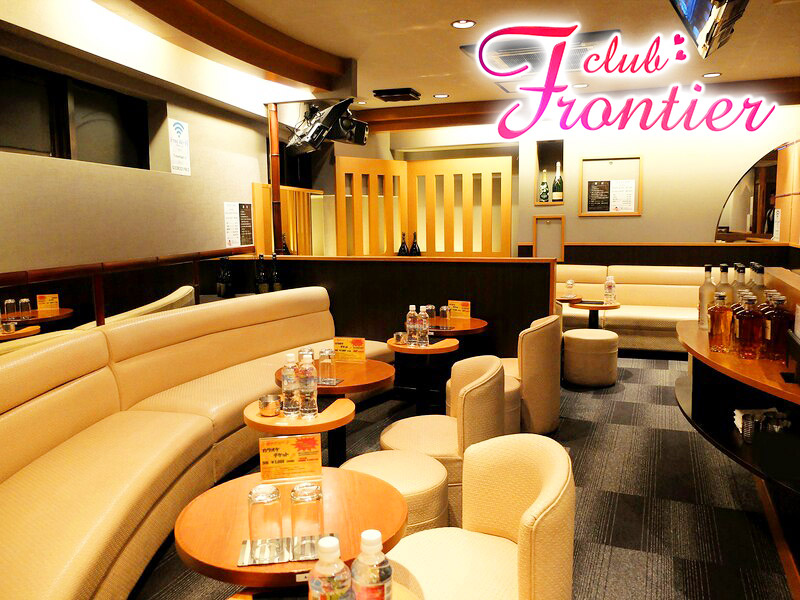 club Frontier