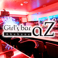 Girl's Bar aZ