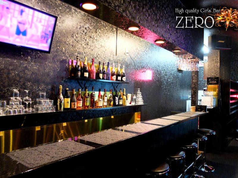 Girl's Bar ZERO