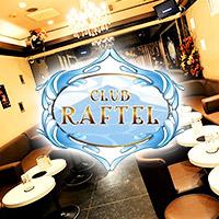 Club RAFTEL
