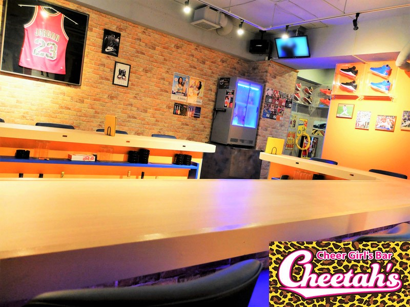 Cheer Girl's Bar Cheetah's