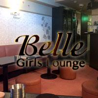Girl's lounge Belle