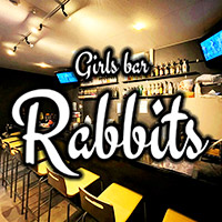 Girls Bar Rabbits