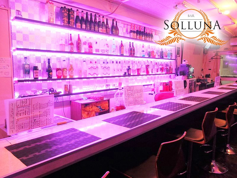 Girl's Bar SOLLUNA