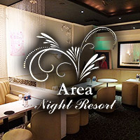 Area Night Resort
