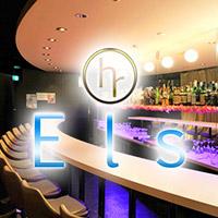 Girls bar ELS