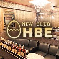 NEW CLUB 半熟たまご