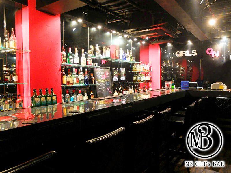 M3 Girl's Bar