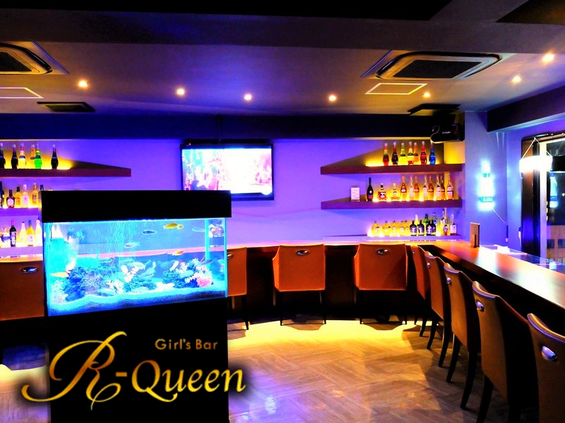 Girl's Bar R-Queen