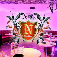 New Club N