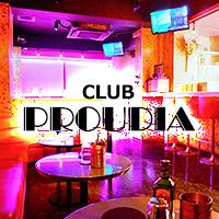 CLUB PROUDIA