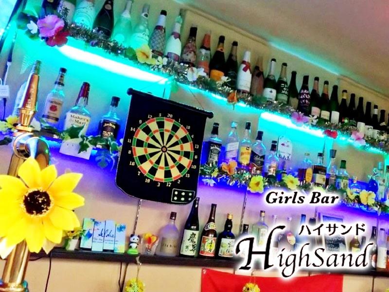 Girl's Bar Highsand