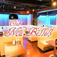 Club Ma.Belle